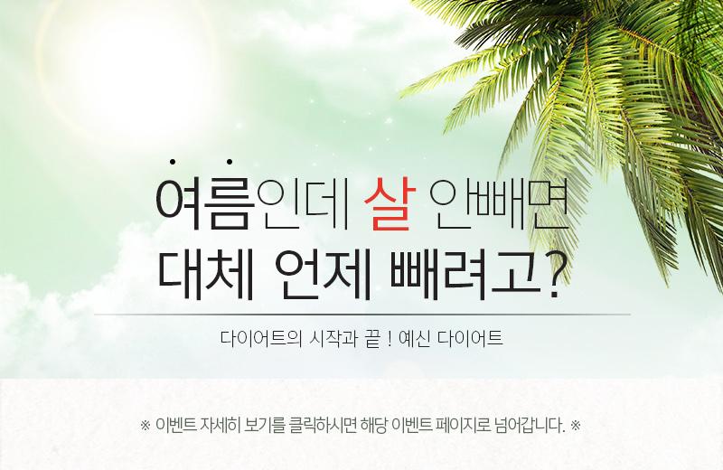 170630_summer_event_00