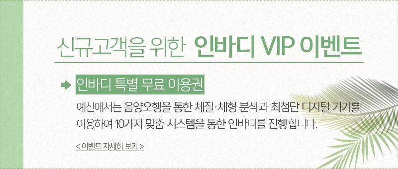 170630_summer_event_01
